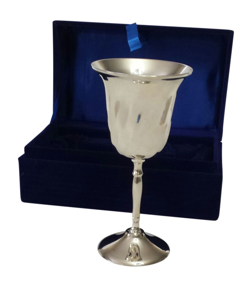 Brass Kiddush Cup with Flare Pirsum Judaica KC-776