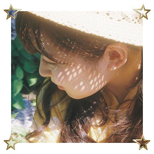 Price comparison product image Tsugumi Iwanaga - Ima Shikanai Now Or Never / Itsumademo (Type B) (CD+DVD) [Japan LTD CD] ASIC-2