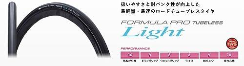IRC【アイアールシー】 FORMULA PRO TUBELESS Light【フォーミュラプロ チューブレス ライト