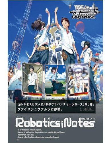 Weiss Schwarz Trial Deck Robotics Notes