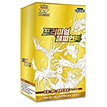 "Pokemon Cards XY BREAK Expansion Pack ""Premium Champ Pack"" Booster Box 20 Pack (Korean Ver)"
