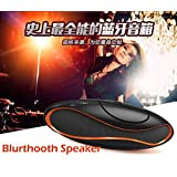 Aberobay NEW Bluetooth Speaker Wireless Portable Rugby Music Sound Box Subwoofer Loudspeakers TF/AUX/USB/FM with Built-in Microphone-Black+orange
