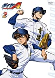 Animation - Ace Of Diamond Vol.2 [Japan DVD] PCBG-52312