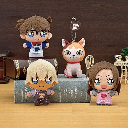 Top 10 recommendation detective conan keychain set