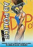 A.D. Police: Files 1-3 by ANIMEIGO