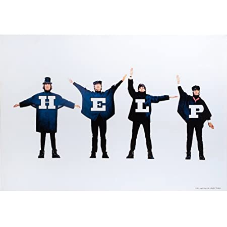 The Beatles - Help! Album Cover Medium Canvas Art: Amazon co uk