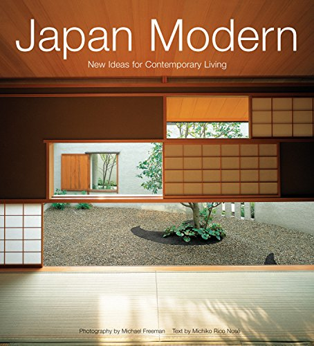 (Japan Modern: New Ideas for Contemporary Living)