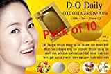 Pack of 10 Bars D-O Daily Whitening Pure Skincare Facial Gold Collagen Vitamin Soap Plus by kwantasmile