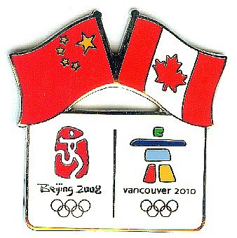 2010 Vancouver Olympic Pins - Vancouver 2010 Olympics - Beijing/Vancouver Bridge Pin