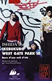 Ikebukuro West Gate Park 3 - Rave d'une nuit d'ete