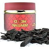 Oudh Nasaem Incense - 60gms By Nabeel