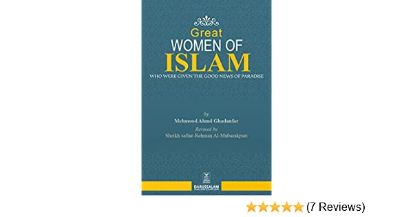 Great women of islam who were given the good news of paradise great women of islam who were given the good news of paradise kindle edition by mahmood ahmad ghadanfar darussalam publishers sheikh safi ur rahman fandeluxe Image collections