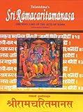 Sri Ramacaritamanasa, Tulsidas, 8120807626