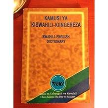 Tuki, Kamusi YA Kiswahili-Kiingereza =: Tuki, Swahili-English Dictionary
