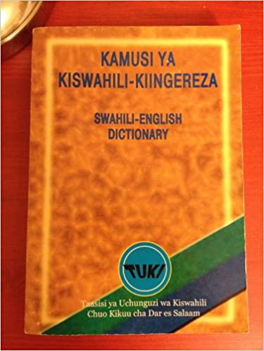 Swahili english dictionary download.