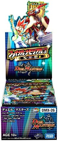 New Duel Masters DMX 26 Final Memorial Pack