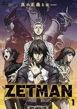ZETMAN DVD