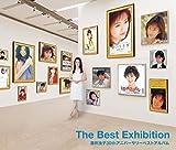Best Exhibition 30th Anniversary Best Album