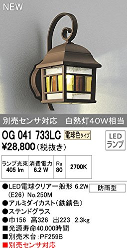 オーデリック LEDポーチライト【OG041733LC】 B00LP5PQ4O