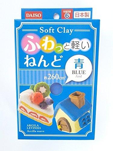 Soft Clay (Blue)