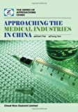 Approaching the Medical Industries in China, Albert Pan and Zhang Sen, 0986467200