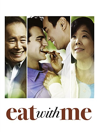 Eat With Me - Eat Sweet