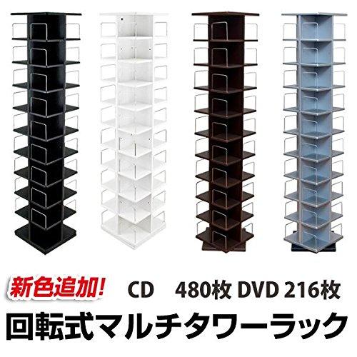 回転式マルチタワーラック ( CD&DVD収納ラック ) 幅30cm×奥行30cm×高さ16cm ホワイト ( 白 ) 【デザイン家具】 B072M14VW1