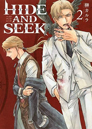 HIDE AND SEEK 2 (BUNCH COMICS)