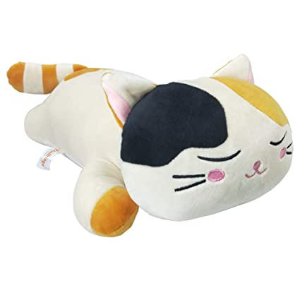 Amazon.com: Calico - Almohada de felpa para gato, 21.6 in ...