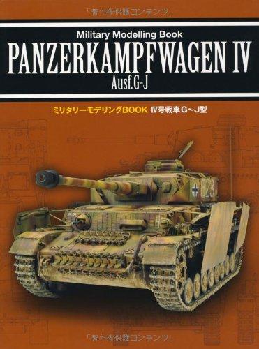 IV号戦車 G~J型 (ミリタリーモデリングBOOK)