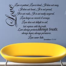 Wall Decal Decor Wedding Sign - Love Is Patient (Love Chapter) Wall Decal Quote Vinyl Wall Words Stickers Art (White, Medium)