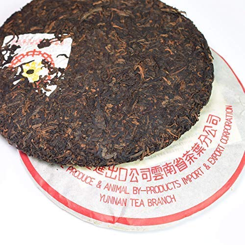 2002 Zhongchahuang Yin 7262 401 batch Pu'er cooked tea [16 years dry warehouse old Pu'er cooked tea] Yunnan dry warehouse storage treasures old tea [Yunnan Qizi cake tea] 2002 pressed 12.59oz / cake by NanJie (Image #2)