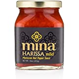 Mina Harissa - Red Pepper Sauce Mild - 10 oz - Kosher