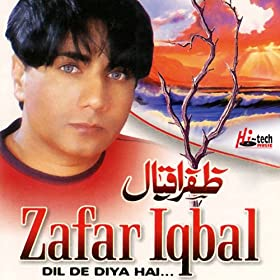 Jafar Iqbal Mp3 Songs
