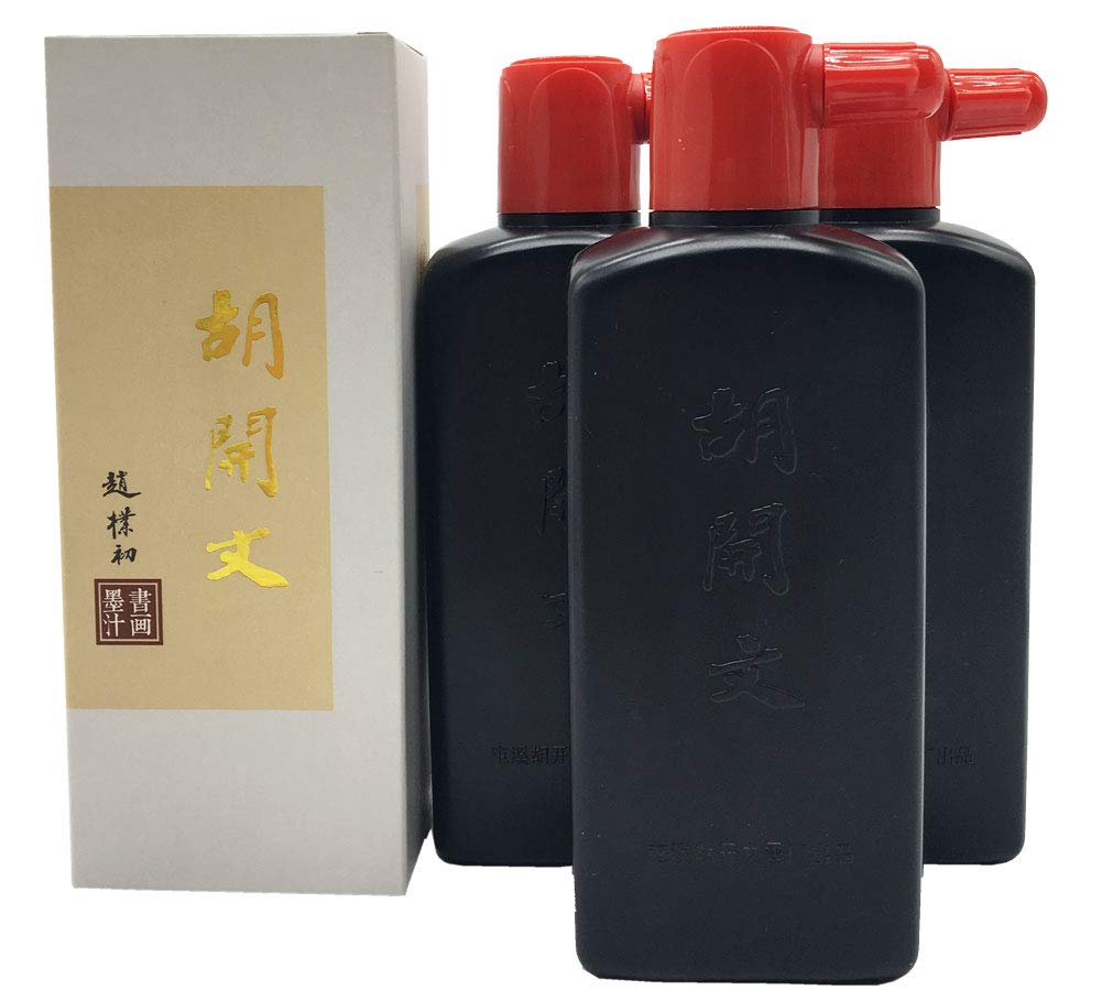 Easyou Hukaiwen Liquid Sumi Ink Chinese Black Calligraphy Ink for Chinese Japanese Traditional Calligraphy and Painting 3pcs/pack by Hukaiwen Ink Block