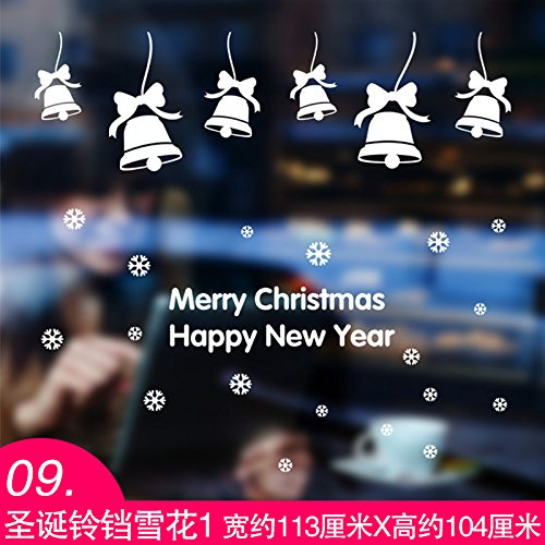 Glass Snow Milk - JinYiDian'Shop-The Restaurant Shops Decorations Netsuke Wall Paper Stained Glass Window Posters Milk Tea Shop Windows Move Door Decals Snowflake,9,113104Cm