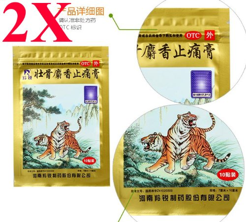 - 2X Zhuang Gu She Xiang Zhi Tong Gao(Musk Herbal Plaster)(10 patches/one bag)Joint Pain,Arthritis