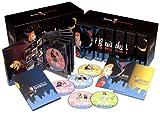 [DVD]奥さまは魔女 コンプリート・ボックス(54枚組) [DVD]
