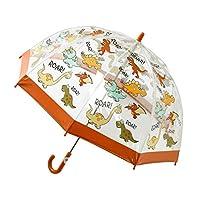 Bugzz Clear Dome Birdcage Kids Dinosaur Umbrella