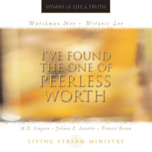 oh from myself deliver by living stream ministry on amazon music