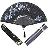 OMyTea Morning Glory Women Hand Held Silk Folding Fans with Bamboo Frame - With a Fabric Sleeve for Protection for Gifts - Chinese / Japanese Vintage Retro Style (Black with Gift Box)