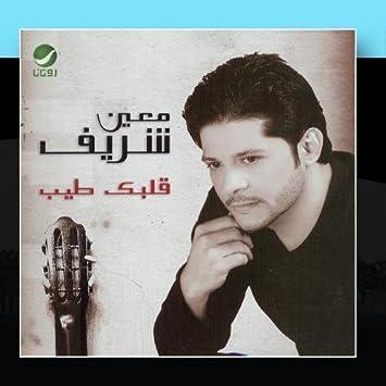 Andak bahreya by moin sharif feat. Lotfi bouchnak on amazon music.