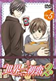 Animation - Sekai-Ichi Hatsukoi 2 Vol.5 [Japan DVD] KABA-9511