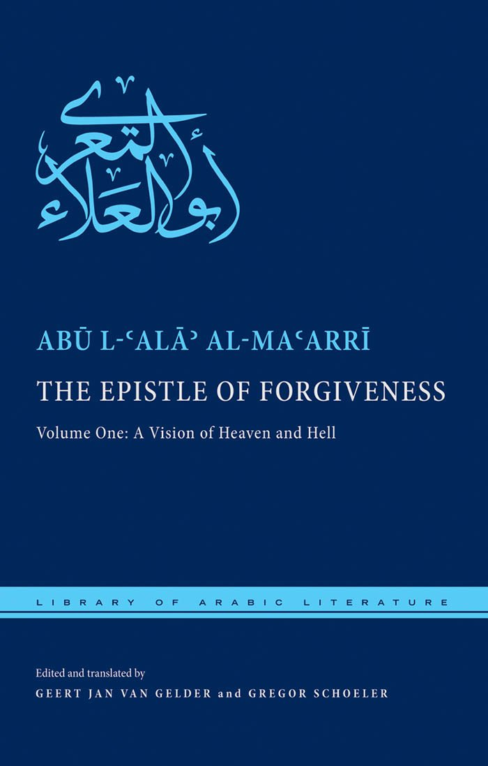 Amazon The Epistle Of Forgiveness Volume One A Vision Of
