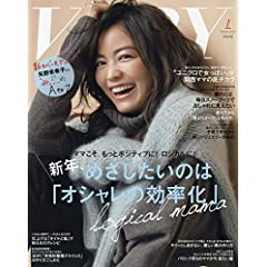 VERY 最新号 サムネイル