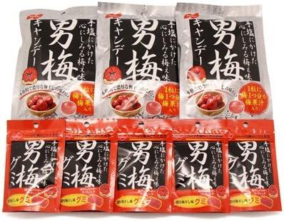 おかしのマーチ ノーベル 男梅キャンディー3コ&男梅グミ5コセット