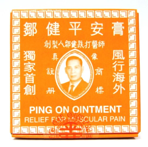 ping-on-ointment-big-size-52g-vial