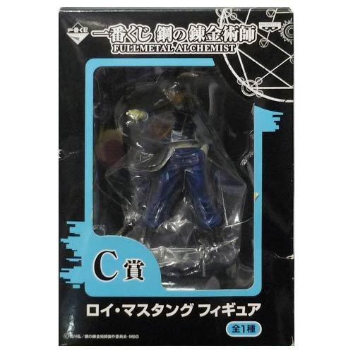 Mustang Roy Figure FULLMETAL ALCHEMIST Ichiban Kuji C