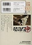 Strike Witches Zero 1937 Fusokai Jihen Vol.2 (Kadokawa Comics Ace) Manga