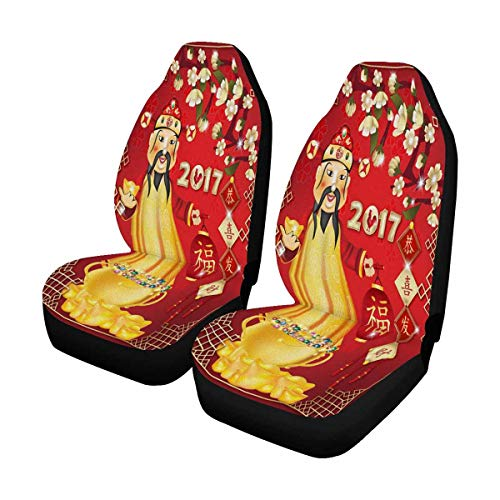 INTERESTPRINT Greeting Card for Chinese New Year of The Rooster Front Seat Covers 2 pc, Car Front Seat Cushion Fit Car, Truck, SUV or Van